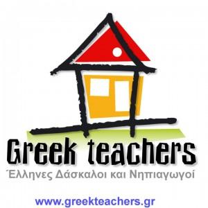 greeka
