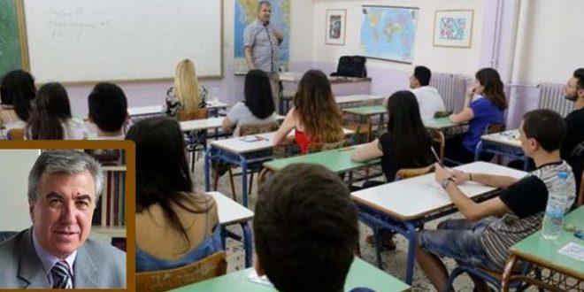 Νίκος Τσούλιας: Η αγαπημένη των εκπαιδευτικών, η σχολική αίθουσα – Έλληνες  Δάσκαλοι και Νηπιαγωγοί